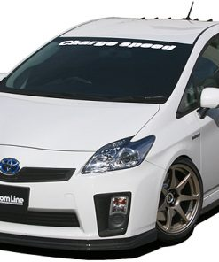 Toyota Prius Bottom Line Full Lip Kit Carbon