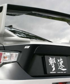 Charge Speed 2013-2018 Subaru BR-Z 3D Carbon Wing