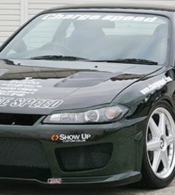 240SX S-15 Type-2 Body Kit