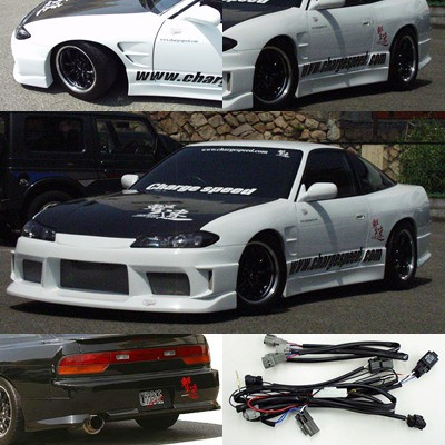 Nissan S13 To S15 Front End Conversion With Body Kit Frp Oem Hd Initial Parts