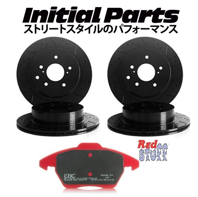 FOR NISSAN 200SX S14 DRILLED GROOVED BRAKE DISC MINTEX PADS
