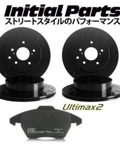 NISSAN 200SX S14, S14A, S15 GROOVED BRAKE DISCS & EBC ULTIMAX PADS, FRONT + REAR